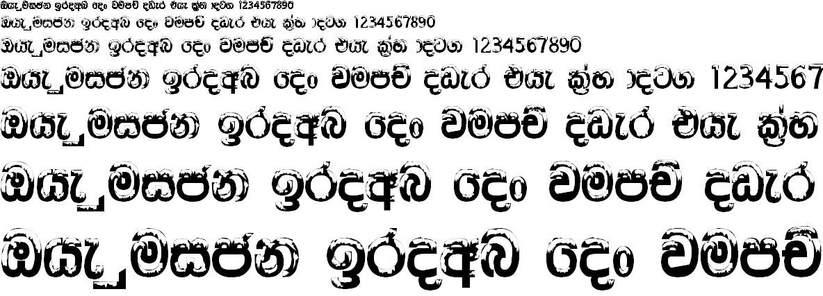 DL Ice Sinhala Font