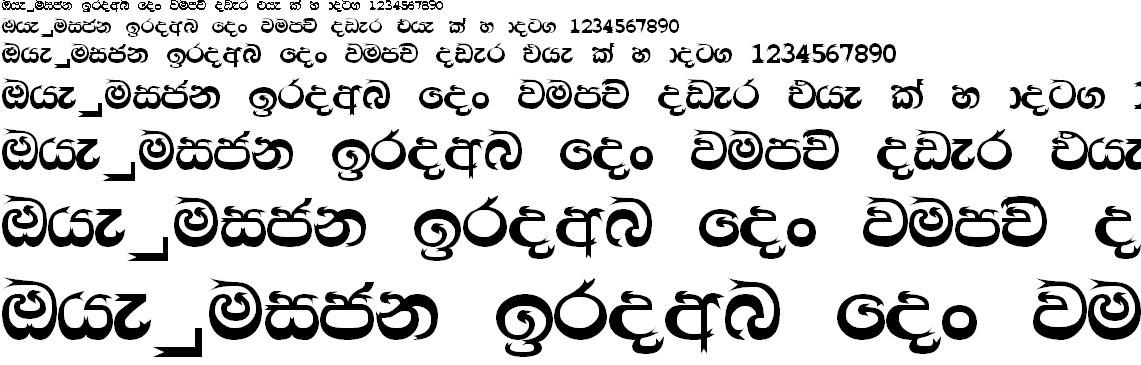 DL Kiduru Sinhala Font
