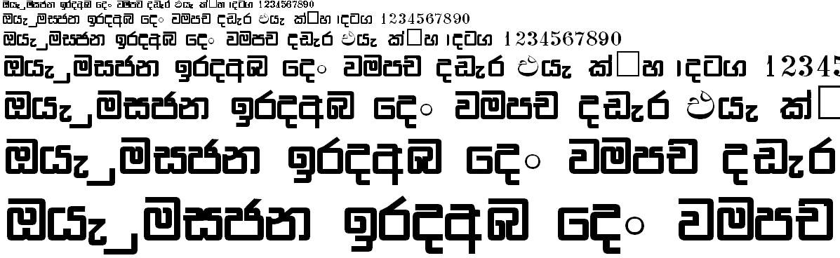 DL Kotu Sinhala Font