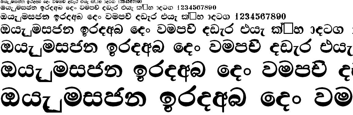 DL Kusumi Sinhala Font