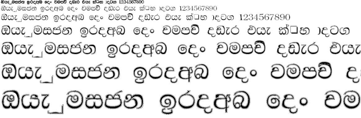 DL Madu College Sinhala Font