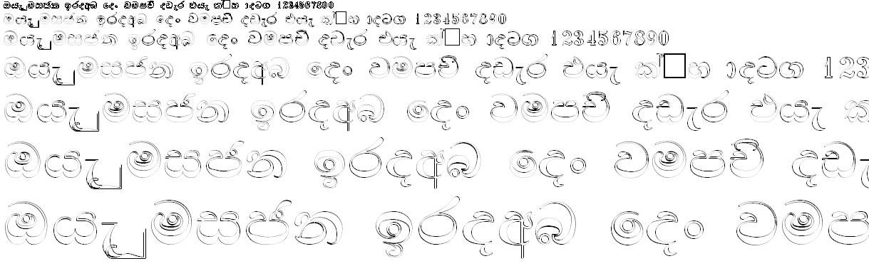 DL Madu Sinhala Font