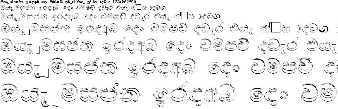 DL Male Sinhala Font
