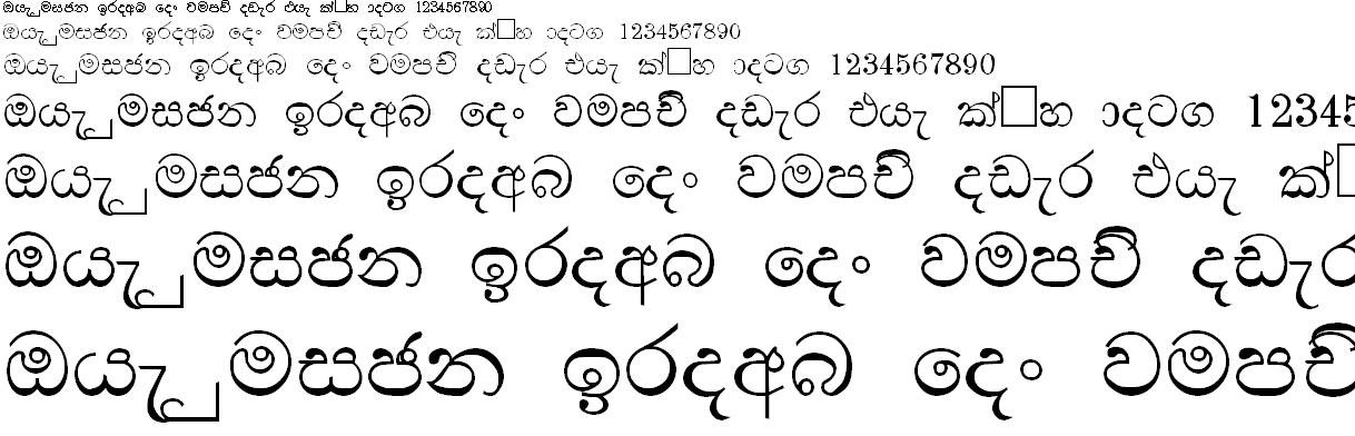 DL Manel Bold XX Sinhala Font