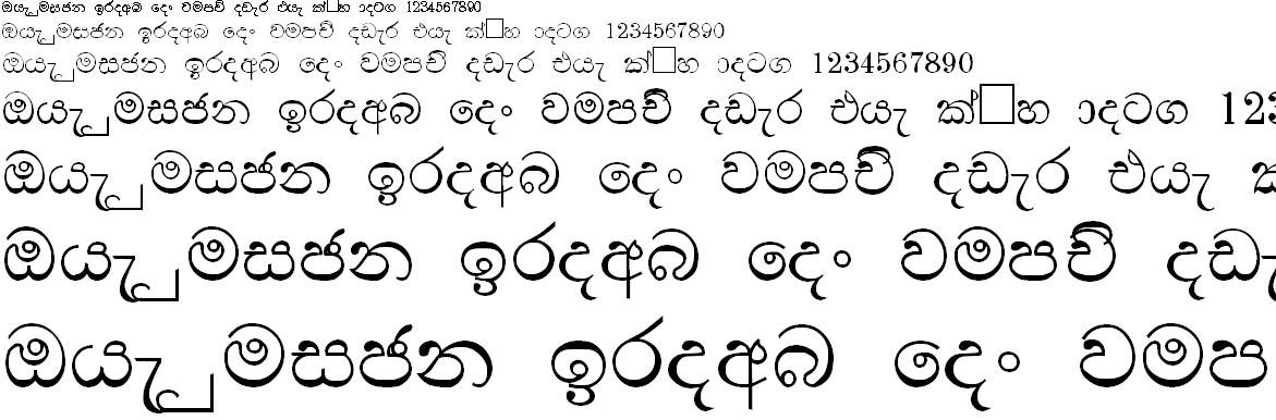 DL Manel Bold X Sinhala Font