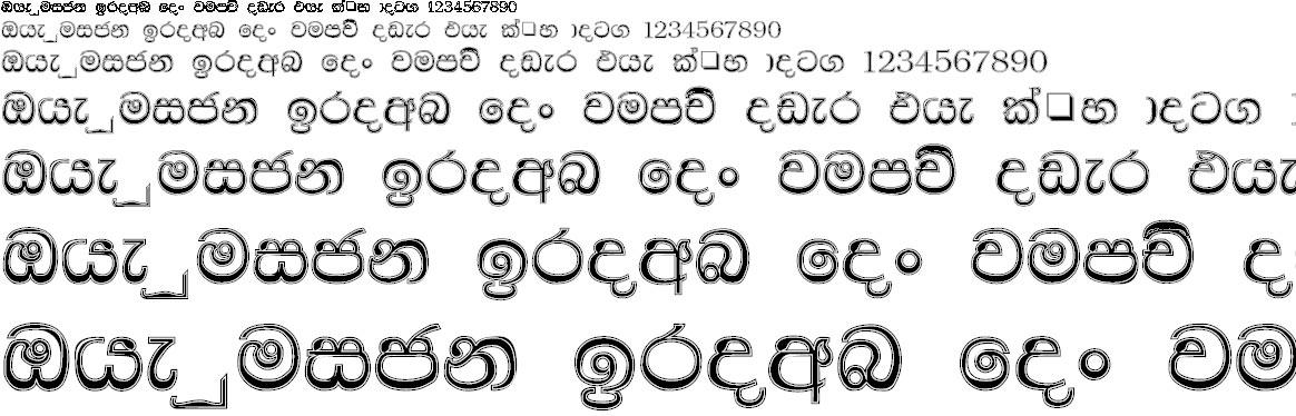 DL Paras. College Sinhala Font