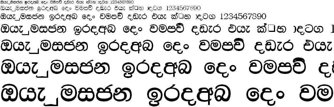 DL Paras Sinhala Font