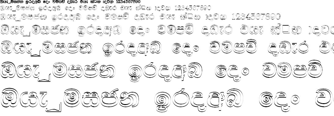 DL Pumi Sinhala Font