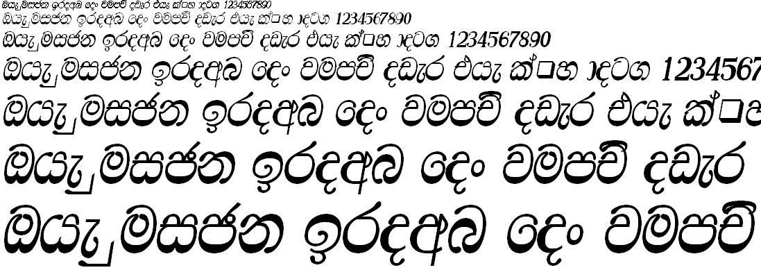 DL Ridhma Ii Bold Sinhala Font