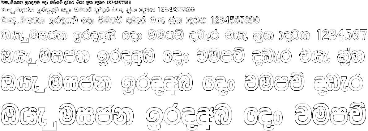 DL Sriyani Sinhala Font