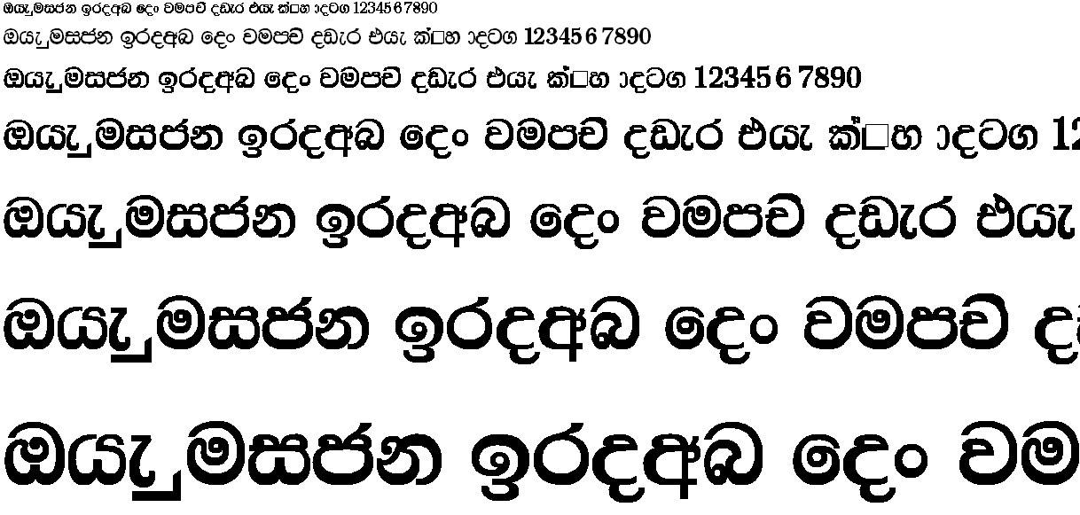 DL Sumudu Sinhala Font
