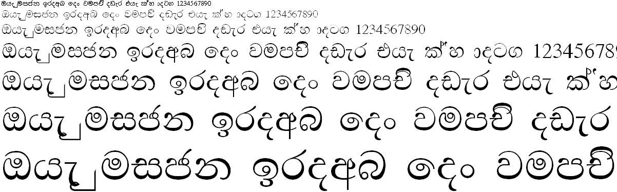 FM Abhaya X Sinhala Font