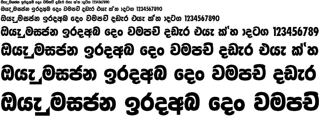 FM Basuru X Sinhala Font