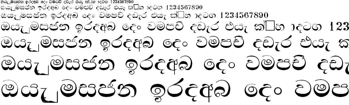 FS Anurada Sinhala Font