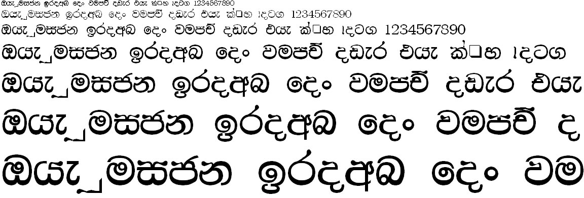 FS Dilu Sinhala Font