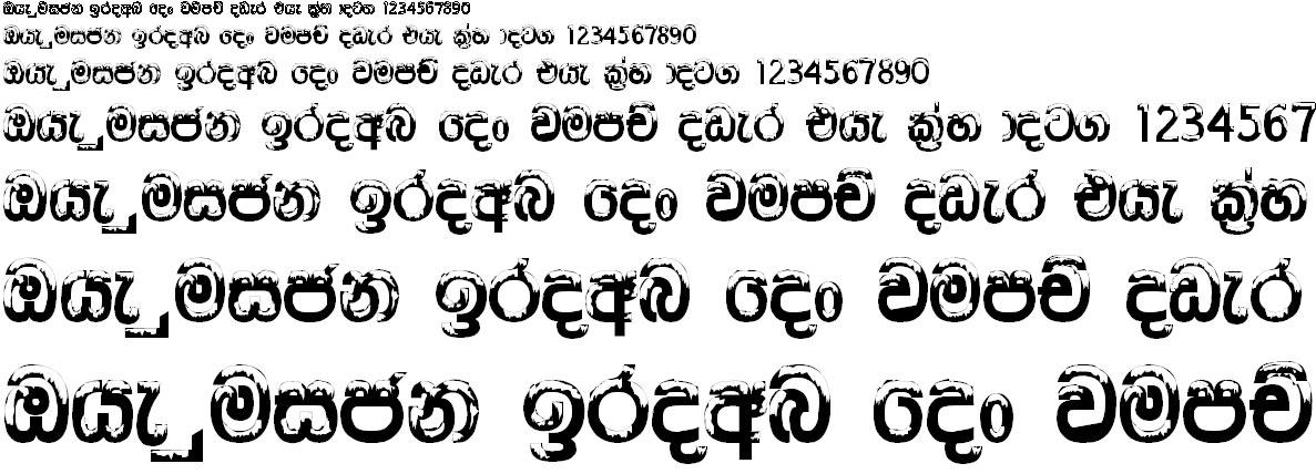 FS Ice Sinhala Font
