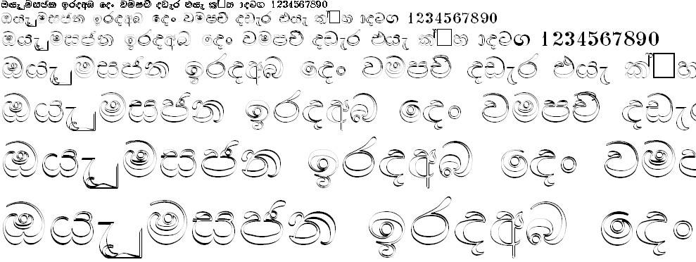 FS Mali Sinhala Font