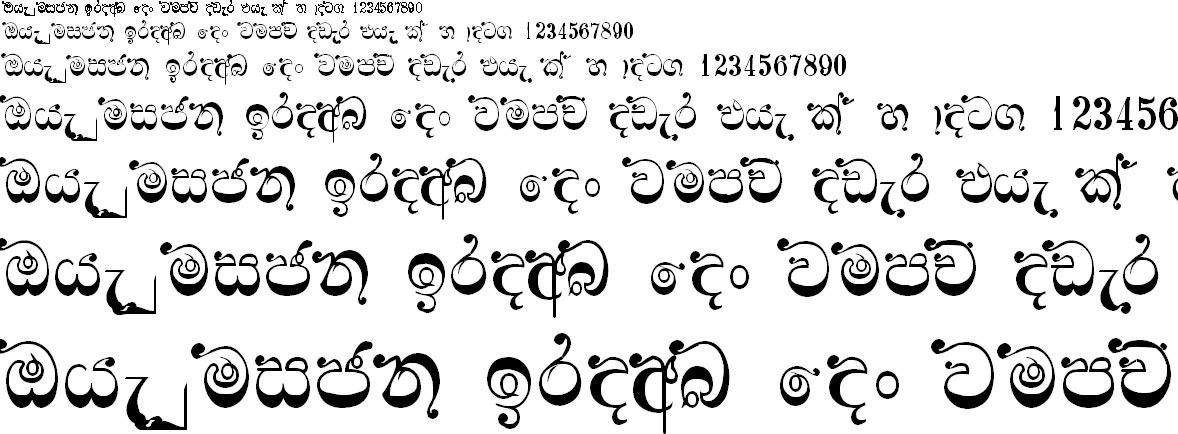 FS Manol Sinhala Font