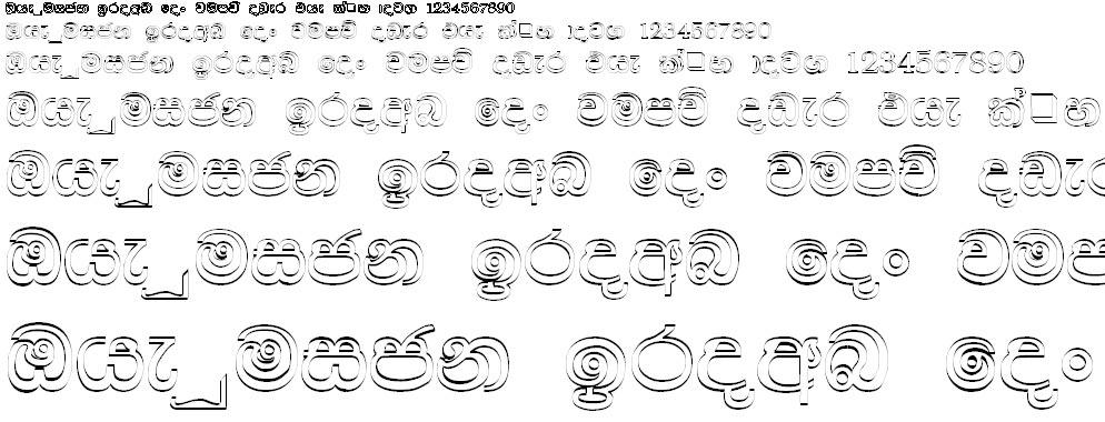 FS Pumi Sinhala Font