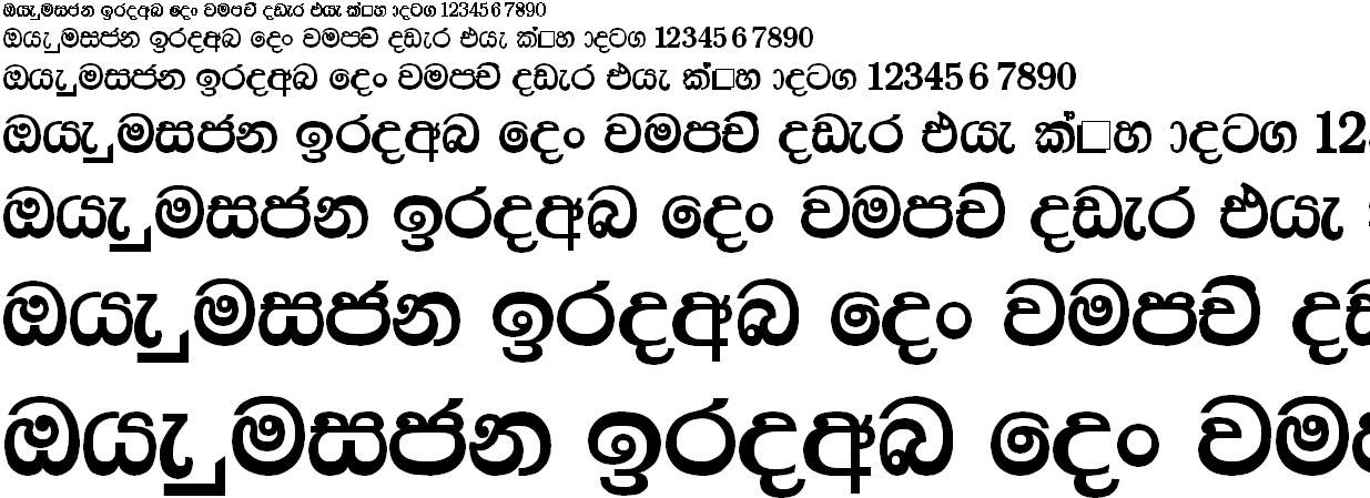FS Sumudu Sinhala Font