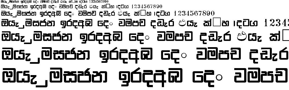 GS Minu Sinhala Font