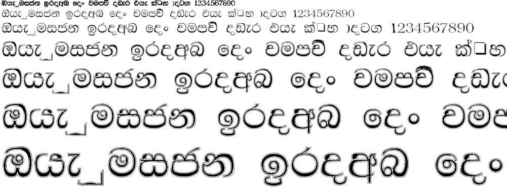 GS Renu College Sinhala Font
