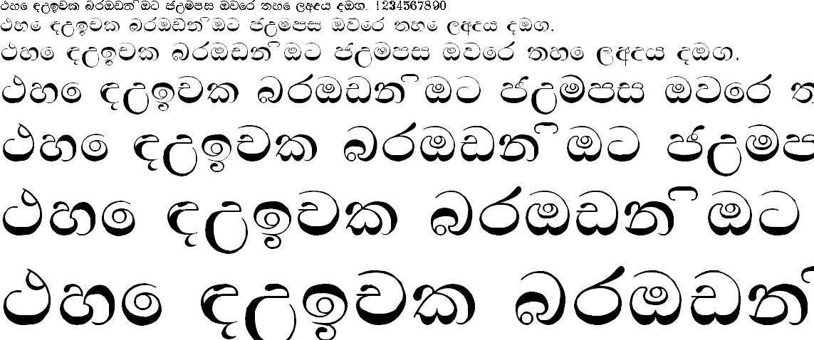 Helakala Sinhala Font