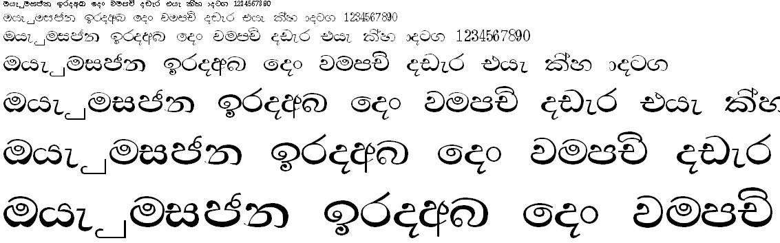 Hemawathy Regular Sinhala Font