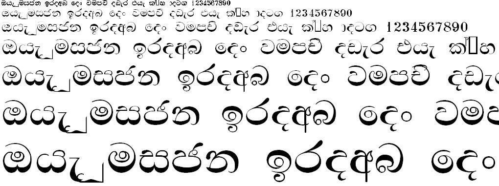 IW Madhu Sinhala Font
