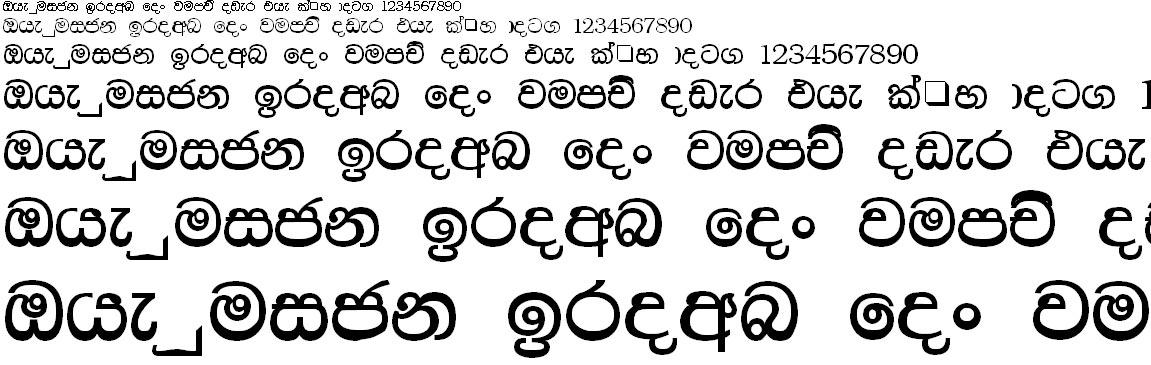 IW Sujeeva Sinhala Font