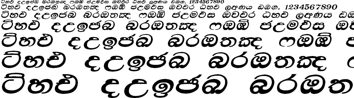 Lanka Dveepa Supplement Sinhala Font