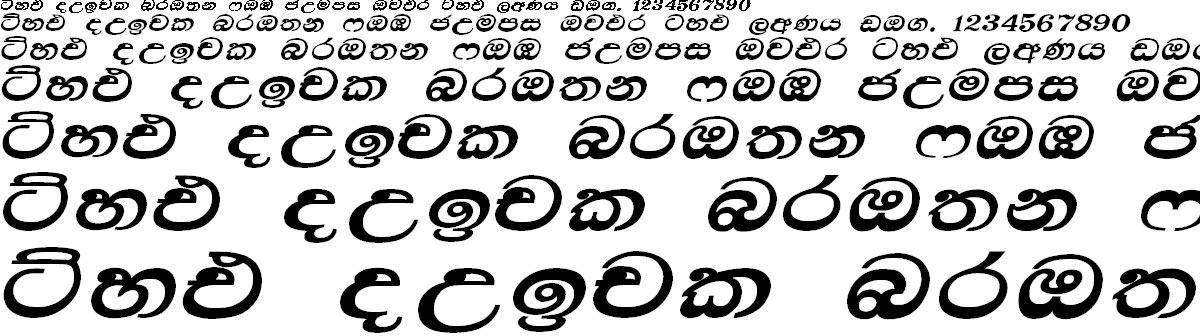 Lankadveepa Sinhala Font