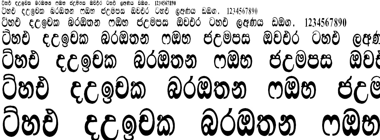 Lankanatha Sinhala Font