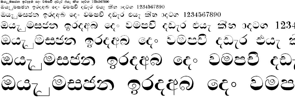 Leroshons 1st 97 Sinhala Font