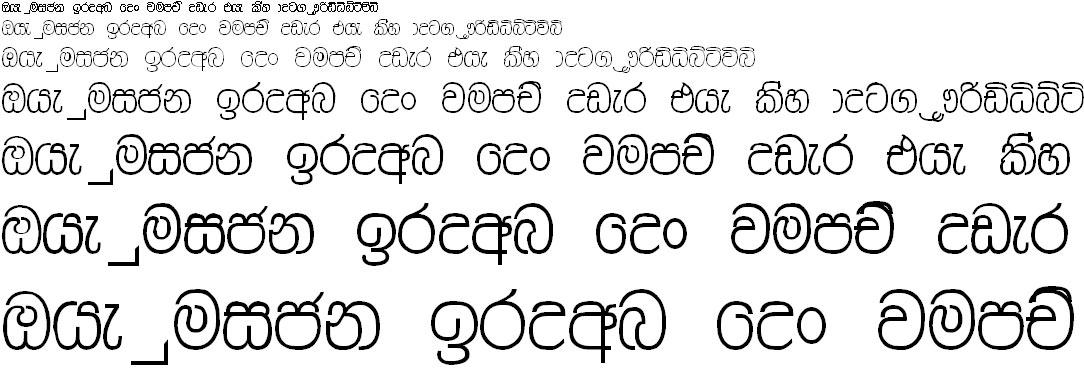 Leroshons 1st Easy Keys Sinhala Font