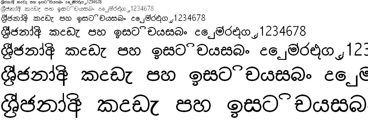 Leroshons 3rd 97 Sinhala Font