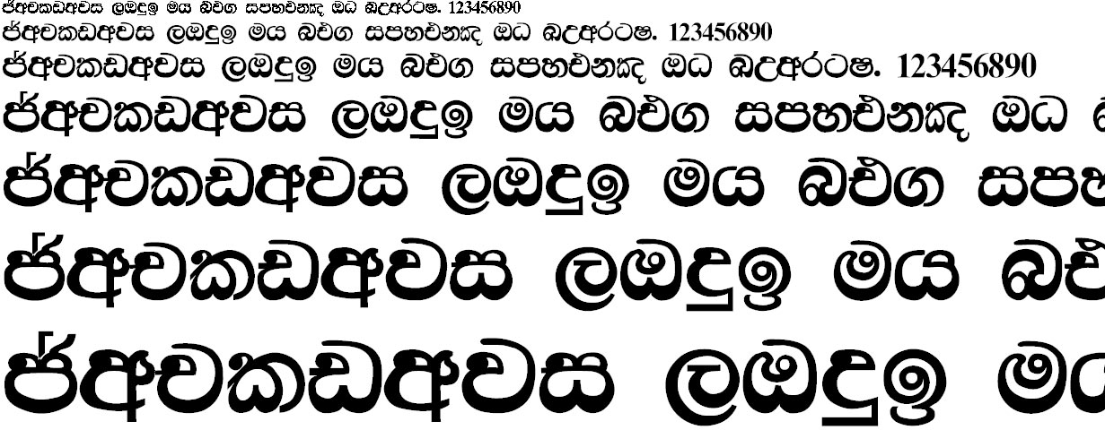 LM Witha New1 Sinhala Font