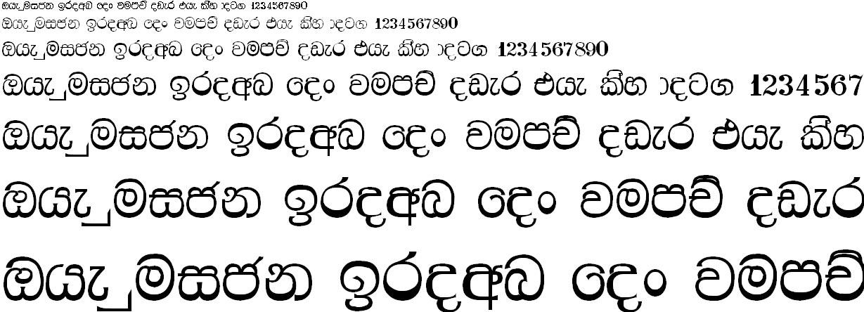 M.C.Bs 1st Font Sinhala Font