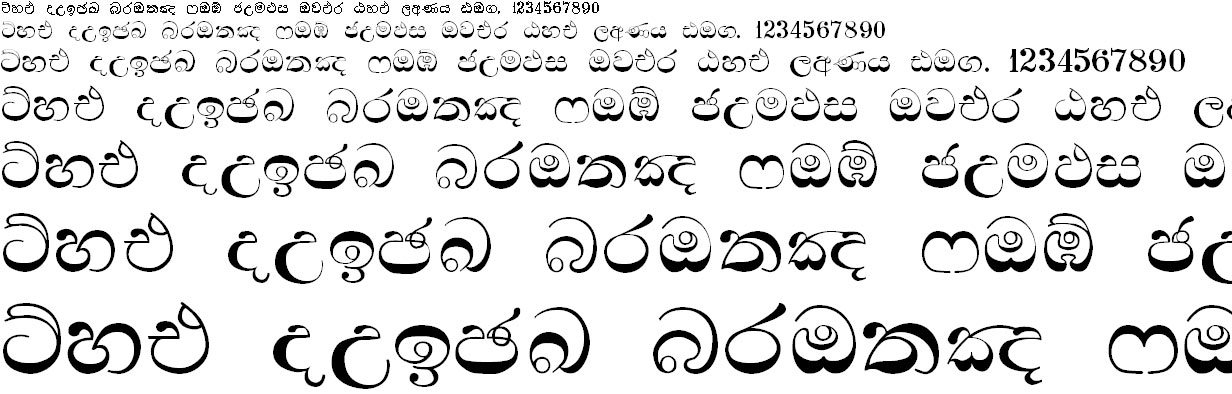 Mahanuwara Supplement Sinhala Font