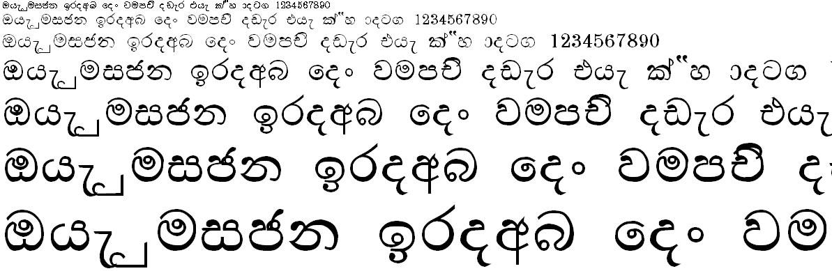 Manel New Sinhala Font