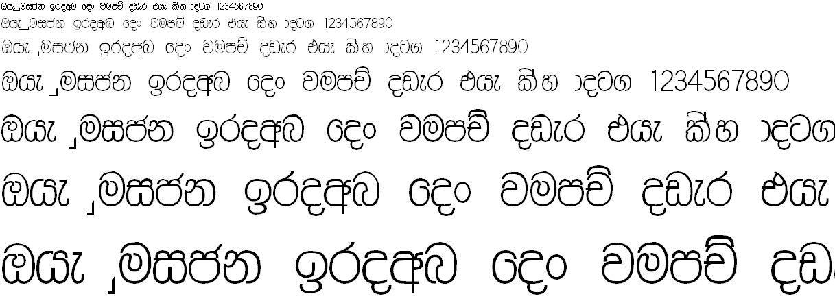 Matara Apple 1 Sinhala Font