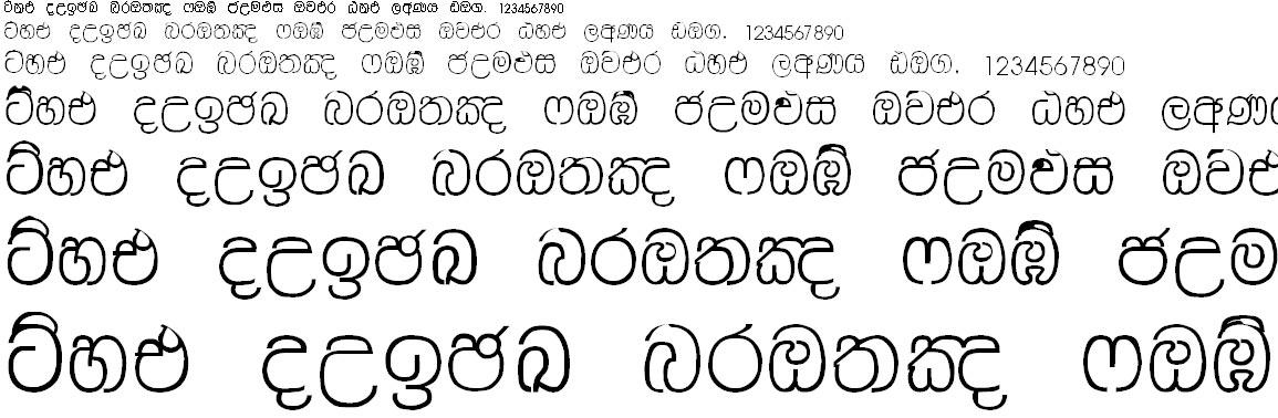 Matara Supplement Sinhala Font