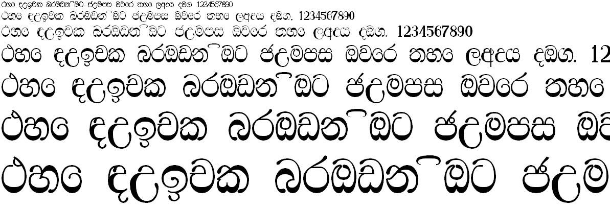 Maya Sinhala Font