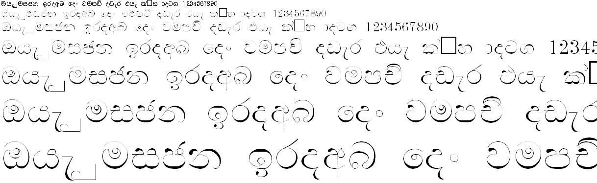 Menaka Sinhala Font