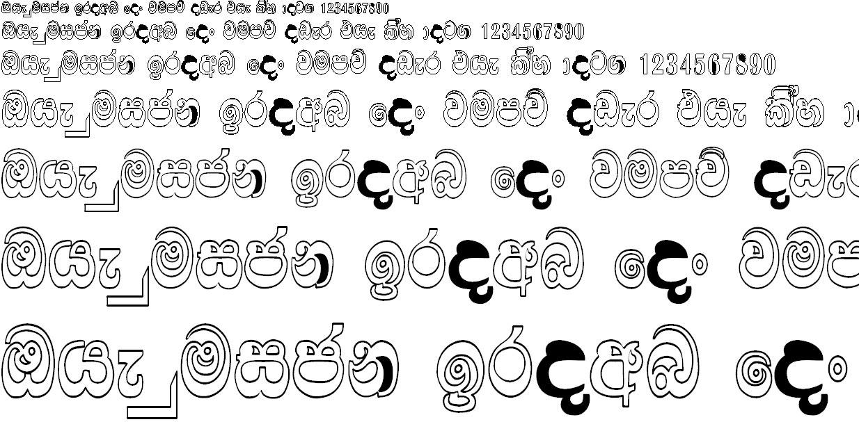 Mi Dasun Hollow Tall Sinhala Font