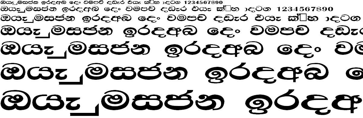 Mi Dasun Wide Sinhala Font