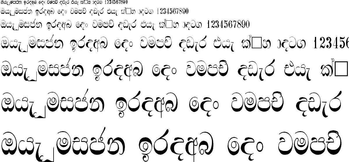Mi Dumunfu Tall Sinhala Font