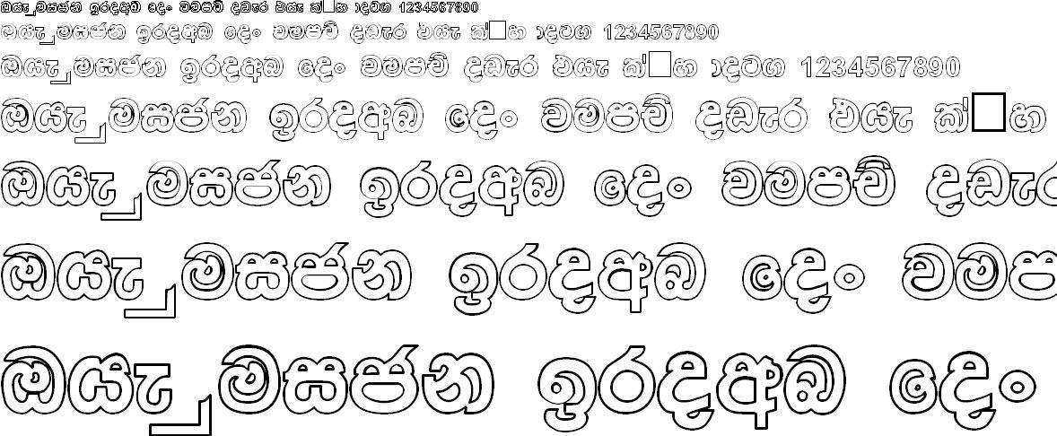 Mi Harsha Hollow 96 Sinhala Font