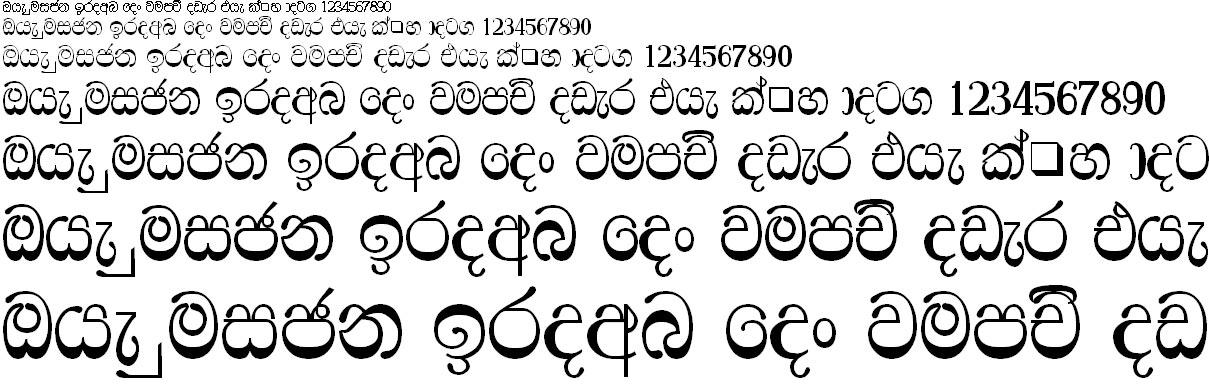 Mi Ridhma Sinhala Font
