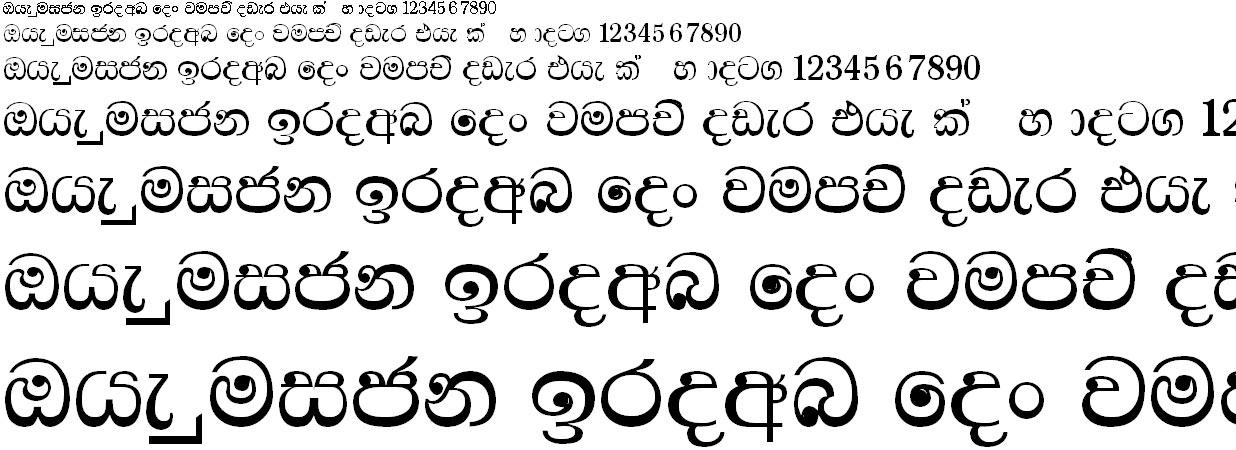 NID Ahasa Madu Sinhala Font